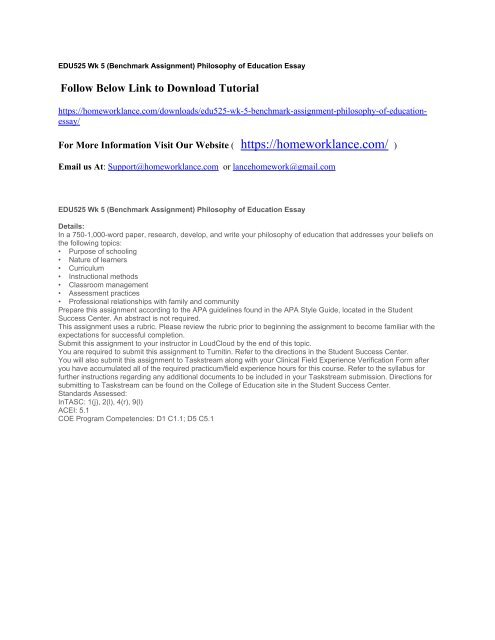 EDU525 Wk 5 (Benchmark Assignment) Philosophy of Education Essay