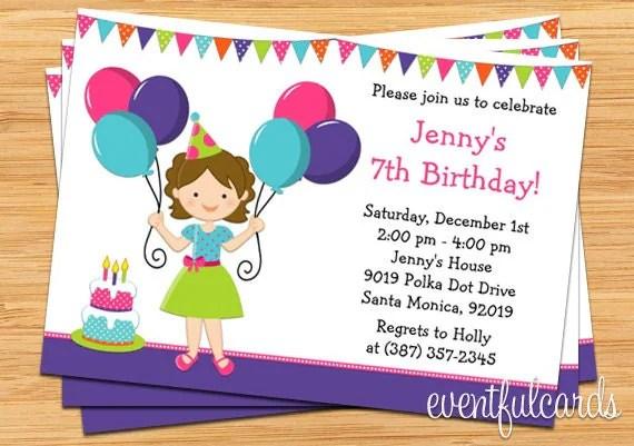 Balloon Birthday Party Invitation for Little Girl - girl birthday party invitations