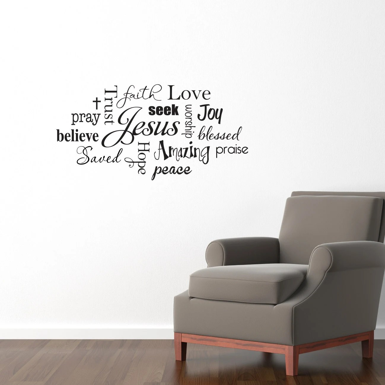 Jesus Christ 3d Wallpaper Christian Wall Decal Jesus Subway Wall Art Sticker Praise