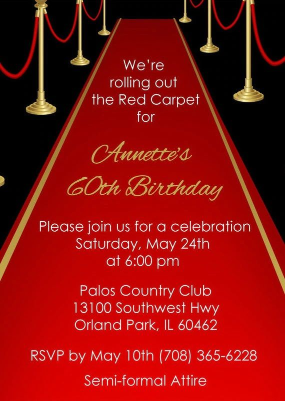 red carpet party invitation templates
