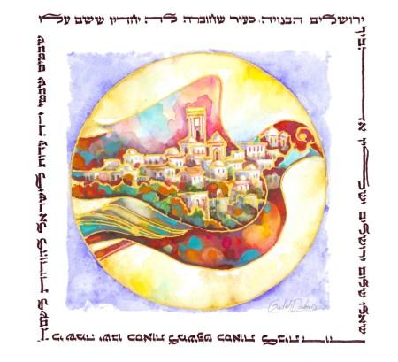Sell Jewish Art