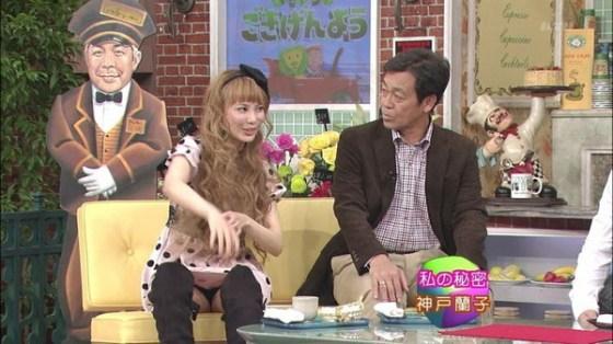 【TV放送事故エロ画像】地上波放送で映された女性たちの恥ずかしいシーン 06