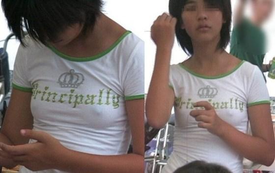 【エロ画像】女の子たちのエロいおっぱいスケスケハプニング画像集めてみましたww 07