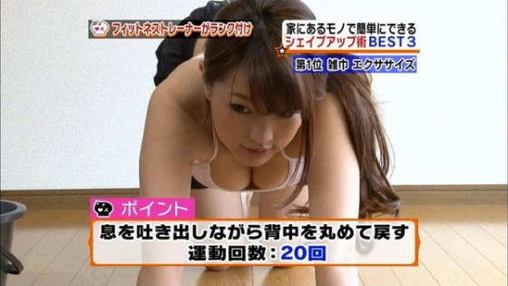 【放送事故エロ画像】放送事故やハプニングを起こさないと売れない芸能人? 15