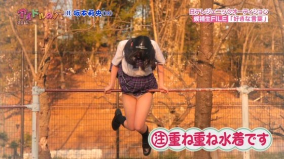 【放送事故画像】エロそうな番組でハプニング放送事故になりそうなTVを見ていた結果ww 15