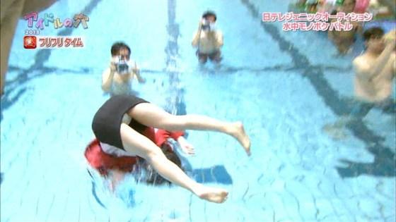 【放送事故画像】エロそうな番組でハプニング放送事故になりそうなTVを見ていた結果ww 18