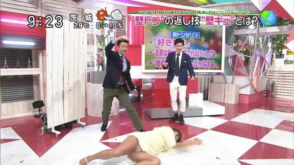 【放送事故画像】テレビのパンチラハプニング放送事故画像を集めましたww 07