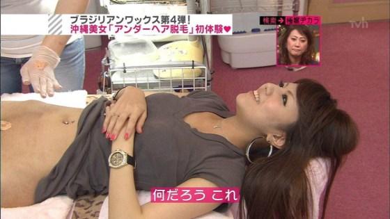 【放送事故画像】放送事故ハプニングを起こす女性達の奮闘する画像を集めてみましたww