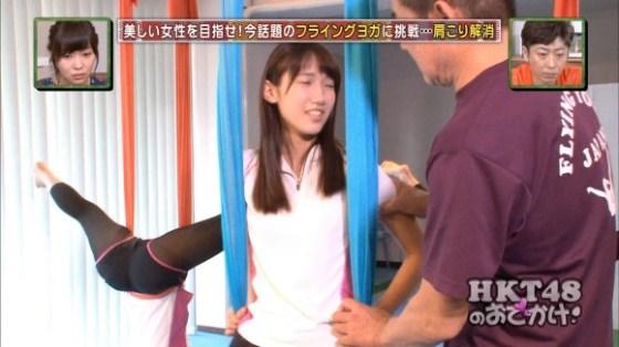 【放送事故画像】テレビに映ってるの分かっててこんないらしいことをしてるんですか?ww 13
