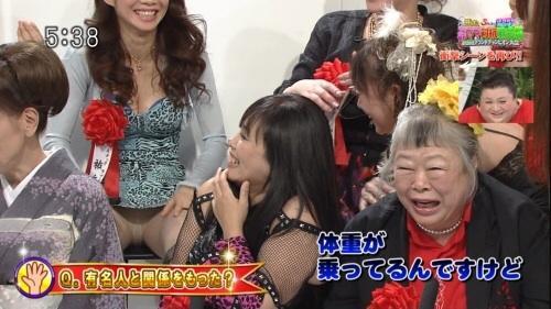 【放送事故画像】テレビでなんてエロい表情するんだこの女達は! 11