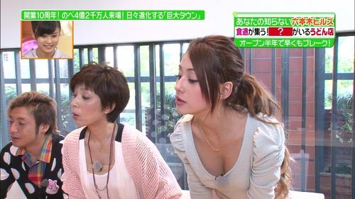 【放送事故画像】テレビでこんなにも自分のオッパイ晒す女達!なんなんだ君達はww 10