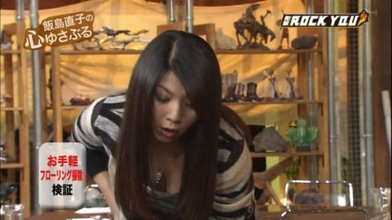 【放送事故画像】テレビでこんなにも自分のオッパイ晒す女達!なんなんだ君達はww 14