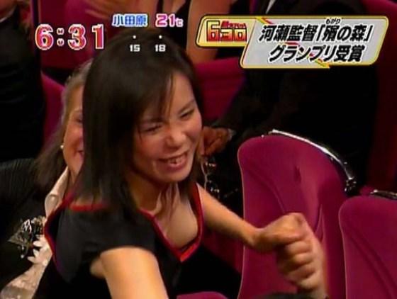 【放送事故画像】テレビでこんなにも自分のオッパイ晒す女達!なんなんだ君達はww 18