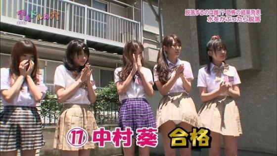 【放送事故画像】テレビで映ってる有名人のパンツが見たい人集合!! 07