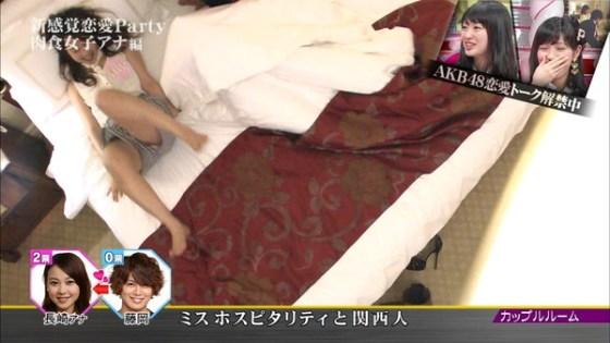【放送事故画像】お姉ちゃんパンツ見えてる~wテレビにはっきり映ったパンチラ画像! 03