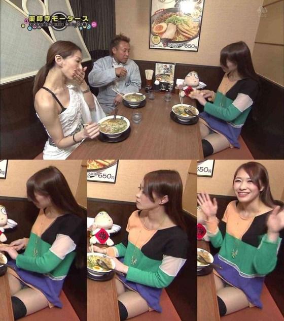 【放送事故画像】お姉ちゃんパンツ見えてる~wテレビにはっきり映ったパンチラ画像! 19