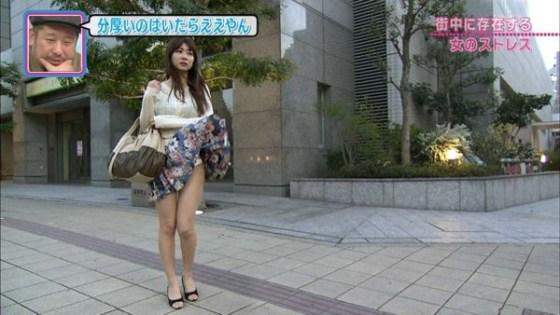 【放送事故画像】ん~パンツが見えてるような見えてないような・・・ 03