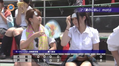 【放送事故画像】甲子園始まったし応援席のハプニング画像うPするわ! 10