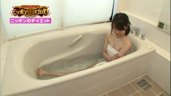 【入浴キャプ画像】際どいシーン満載の温泉レポ!いつポロリしてもおかしくないぞww 07