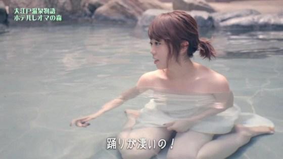 【入浴キャプ画像】際どいシーン満載の温泉レポ!いつポロリしてもおかしくないぞww 15