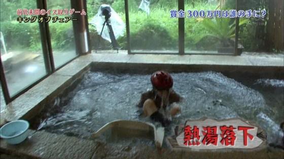 【入浴キャプ画像】際どいシーン満載の温泉レポ!いつポロリしてもおかしくないぞww 16