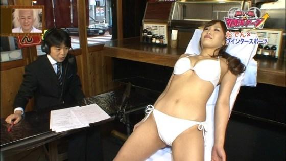 【水着キャプ画像】巨乳のビキニ姿最強説!やっぱこれが一番エロくないか?w 19