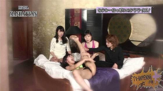 【お宝エロ画像】バコバコTVの「オッパイエクササイズ」とか言うコーナーでもろにハミマンするハプニングが!!