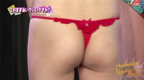 【お宝エロ画像】バコバコTVの「オッパイエクササイズ」とか言うコーナーでもろにハミマンするハプニングが!! 24