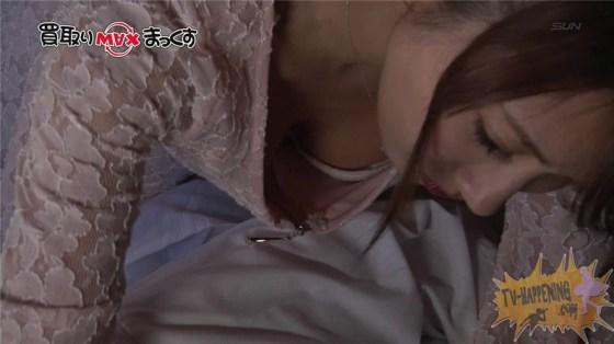 【お宝エロ画像】バコバコTVの「オッパイエクササイズ」とか言うコーナーでもろにハミマンするハプニングが!! 31