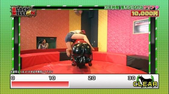【放送事故画像】女性タレント達の股間をピックアップ!!これって映ってはいけないものまで映ってない?ww 04