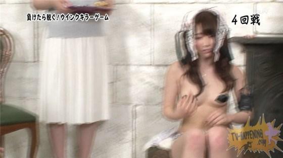 【お宝エロ画像】バコバコTVの犯人当てゲームで美女が脱ぎまくる!?一体どこまで脱ぐんだwww 10