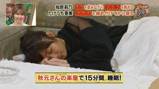 【寝顔キャプ画像】タレント達のこんな可愛い寝顔見てたら添い寝したくなるなぁwww 09