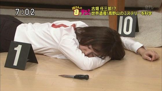 【寝顔キャプ画像】タレント達のこんな可愛い寝顔見てたら添い寝したくなるなぁwww 13