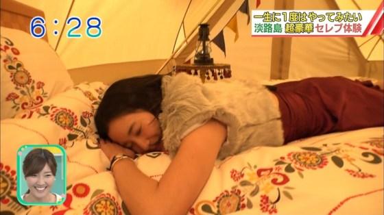 【寝顔キャプ画像】タレント達のこんな可愛い寝顔見てたら添い寝したくなるなぁwww 21