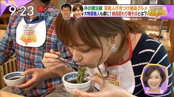 【擬似フェラ画像】エロい顔してカメラの前で食レポしてるタレント達に思わず股間が反応www 13