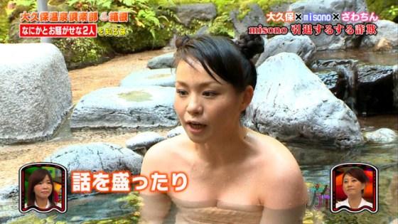 【温泉キャプ画像】温泉とかでこの格好されると物凄くオッパイ見たくてたまらなくなるよなwww 15