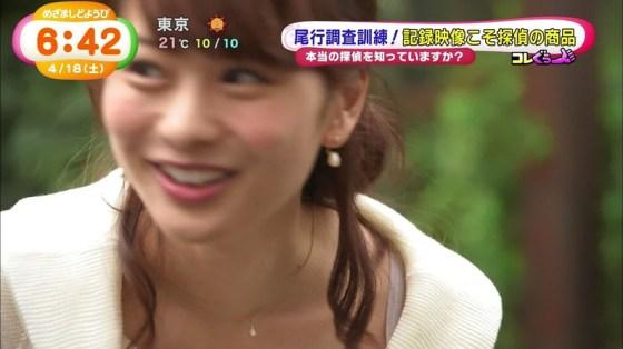 【ブラちらキャプ画像】女子アナ達の服の隙間から可愛いブラジャーが見えちゃうプチハプニングwww 07