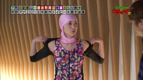 【ブラちらキャプ画像】女子アナ達の服の隙間から可愛いブラジャーが見えちゃうプチハプニングwww 12