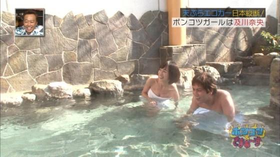 【温泉キャプ画像】芸能人たちの湯船に浮かぶオッパイが激エロでたまらんwww 08