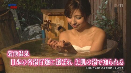 【温泉キャプ画像】芸能人たちの湯船に浮かぶオッパイが激エロでたまらんwww 19