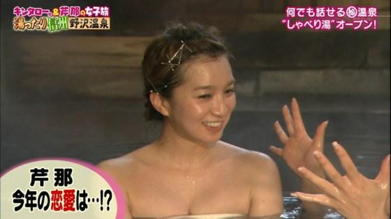 【温泉キャプ画像】芸能人たちの湯船に浮かぶオッパイが激エロでたまらんwww 20