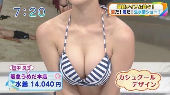 【水着キャプ画像】ビキニギャルがテレビではしゃぎすぎて巨乳がこぼれ落ちそうだwww 12
