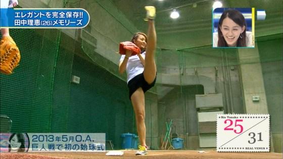 【放送事故画像】テレビでお股クパーしてマンコ注意な女性芸能人達wwww
