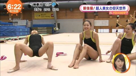 【放送事故画像】テレビでお股クパーしてマンコ注意な女性芸能人達wwww 03