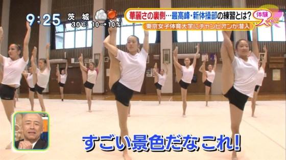 【放送事故画像】テレビでお股クパーしてマンコ注意な女性芸能人達wwww 15