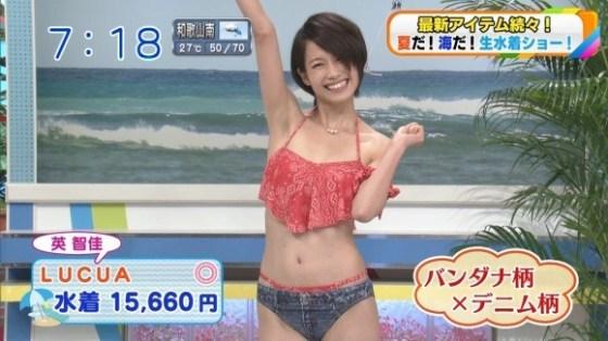 【水着キャプ画像】この時期になると巨乳美女にはこぞってビキニを着せたがるテレビ局www 22