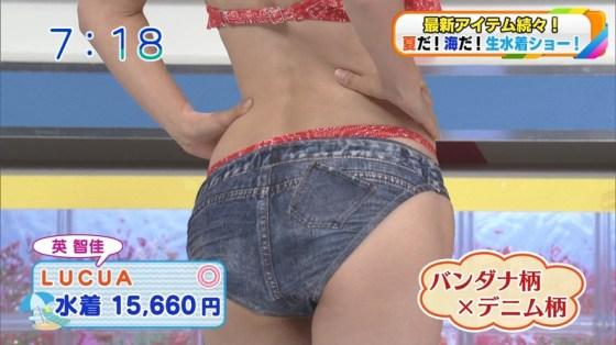 【お尻キャプ画像】テレビに映ったビキニからはみ出る尻肉がムチムチでエロすぎww 05