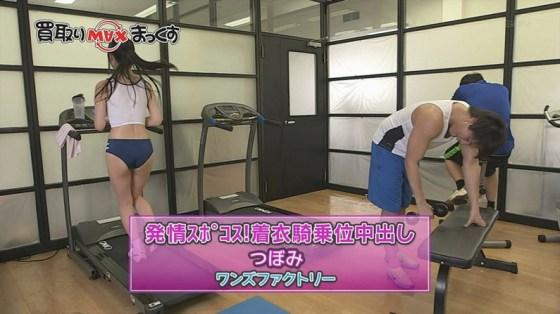 【お尻キャプ画像】テレビに映ったビキニからはみ出る尻肉がムチムチでエロすぎww 19