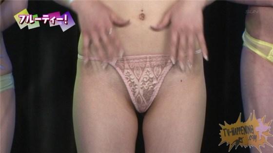 【お宝キャプ画像】エロシーン満載のバコバコTV!Tバックの美女が四つん這いでおねだりポーズww 30