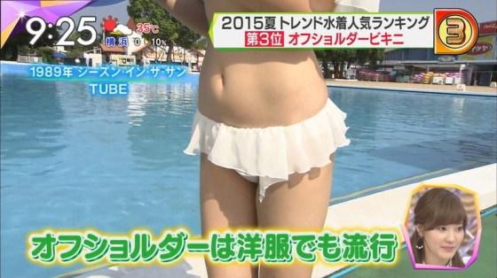 【おへそキャプ画像】テレビに映る美女のおへそが可愛くてイヤラシイ件www 15
